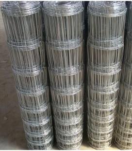 Pack Rouleaux 1.6m de haut 50 ml de Grillage Forestier Galva Eco fil 2.0 / 1.6 mm 20 fils