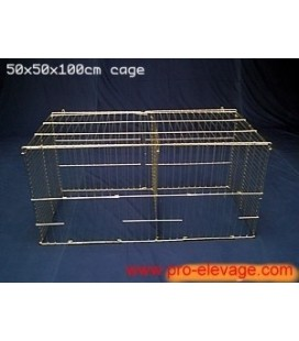 Cage Exposition 70x70x70 x2
